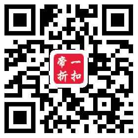 手机QQ国庆献爱心 撸免费Q币券 话费券 现金红包