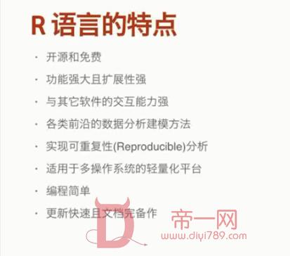R语言数据分析实战_R语言学习教程