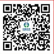 微信关注中国太平回复欢度元旦秒到1元以上红包