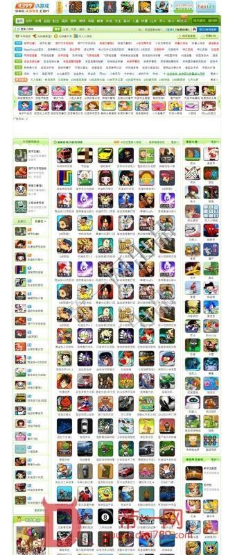 最新92game精仿仿4399小游戏完整源码免费下载