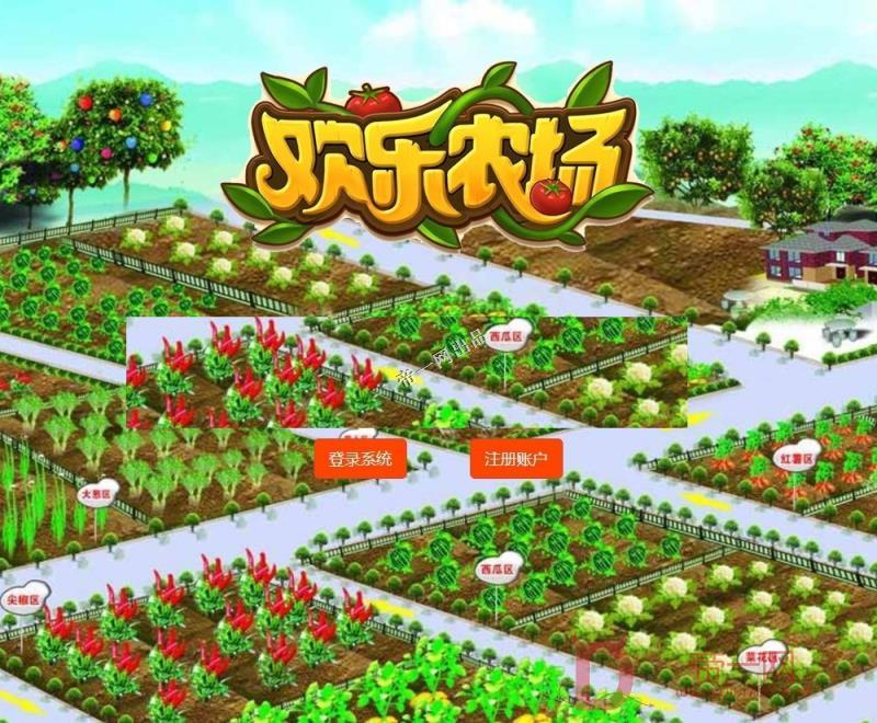 2019欢乐农场PHP公益农场系统源码 拍卖系统+商城系统+三级分销 完整无错运营版
