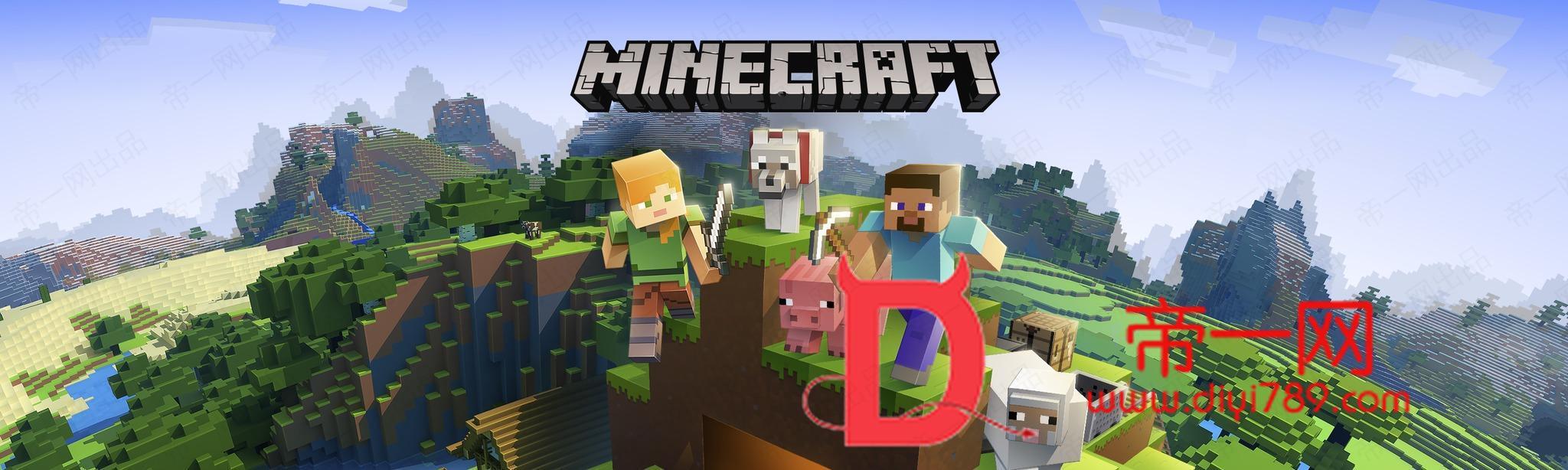 新版Oculus Quest 游戏《Minecraft VR》 我的世界VR游戏下载